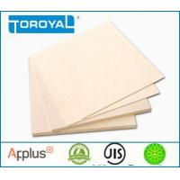 Buy cheap 9mm 12mm 16mm 18mm MDF HMR/EXT High-performance Environmental Moisture-proof from wholesalers