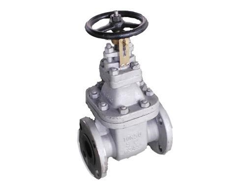 Quality Marine Gate valves for sale