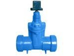 Quality AWWA Resilient seated gate valves NRS Push on ends 200/250PSI for sale