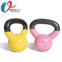 Buy cheap Top grade fitness vinyl color competition kettlebell from wholesalers