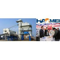 Buy cheap LB1000 asphalt mixing plant from wholesalers