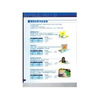 SPC spill kit Manufactures