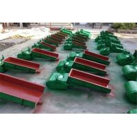 Buy cheap Electromagnetic Vibrating Feeder from wholesalers