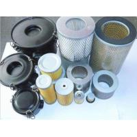 Buy cheap Exhaust Filter For Vacuum Pump from wholesalers