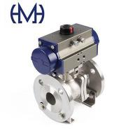 Buy cheap PN10/16 ANSI150 Electric Flanged Stainless steel Ball Valve from wholesalers