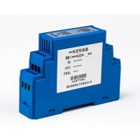 Buy cheap High Stability DC Current Sensor from wholesalers