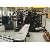 Buy cheap CNC channel punching machine from wholesalers