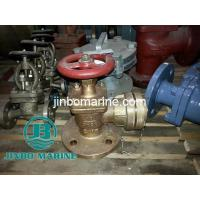 Marine Angle Fire Hydrant GB/T2032-93 Manufactures