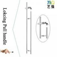 Buy cheap door pull handles and locks from wholesalers