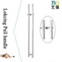 Buy cheap modern glass door handle with lock from wholesalers