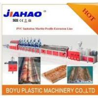 Buy cheap PVC Imitation Marble Profile Extrusion Line from wholesalers
