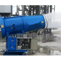 Industrial Fog Cannon Dust Suppression System Manufactures