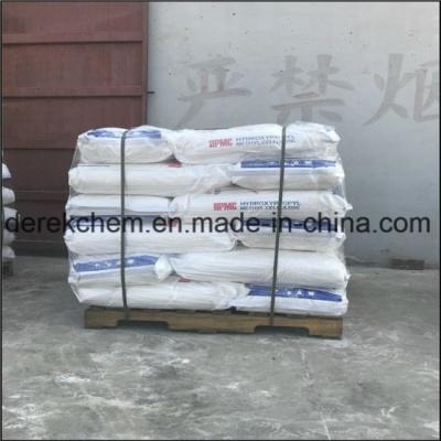 Quality HPMC Cement Additive HPMC Construction Grade for sale