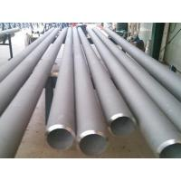 Buy cheap Alloy 400 Pipe/Tube/Accessories from wholesalers