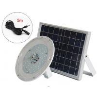 Buy cheap XLL-108 (25W)LED Solar Street Light from wholesalers
