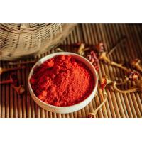 Buy cheap Paprika Product3 from wholesalers