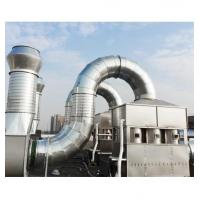 Central dust removal Multi pipe cyclone purifier