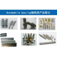 Buy cheap Auto accessories CNC machine steel galvanized drill sleeve bushing from wholesalers
