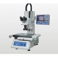 Tool Microscope Manufactures