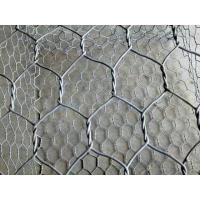 Buy cheap Galvanized stone cage net from wholesalers