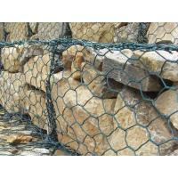 Buy cheap Silica gel Gabion from wholesalers