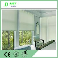 Buy cheap Good Quality New Fabric Roller Blinds from wholesalers