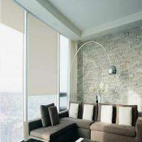 Buy cheap 38mm Manual Round Box Roller Blind from wholesalers