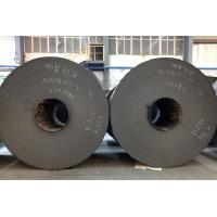 Buy cheap Cold rolled steel plate from wholesalers