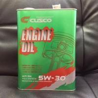 Buy cheap Agip I Sint Extra Tec 5w-40 Engine Oil from wholesalers