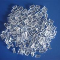 Buy cheap Sodium thiosulphate (Hypo) from wholesalers