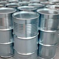 Buy cheap Propylene Glycol (MPG) from wholesalers