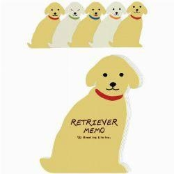 Quality Children's & Baby's Gifts Golden Retriever Memo Pad for sale