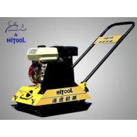 Plate Compactor Plate Compactor H2PM-13 Manufactures