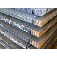 Buy cheap inconel forged bar from wholesalers