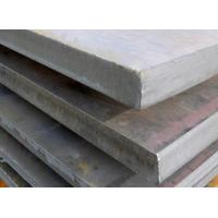 Buy cheap stainless based steel 625 round bar from wholesalers