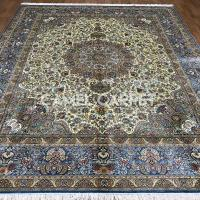Buy cheap Z2006A Blue and Beige Area Large Rugs from wholesalers