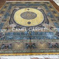 Buy cheap Z2002A Yellow Blue Silk Area Carpets Online from wholesalers
