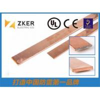 Copper coated steel flatAdd Time:2015-09-02 Manufactures