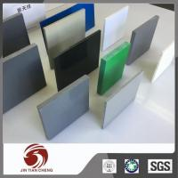 The Professional Manufacturer Of PVC Sheet Which Has Many Years Experience.
