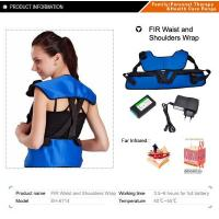 Buy cheap Family/Personal Healthcare Product Far infrared Waist & Shoulders wrap from wholesalers