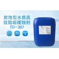 TD-307 Corrosion Water Quality Efficient Scale Inhibitor