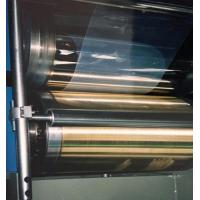 Cylindrical Grating Rolling Machine
