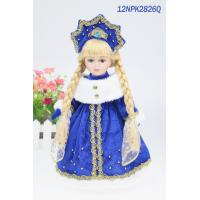Buy cheap Doll Sort Christmas porcelain dolls russian doll for children from wholesalers