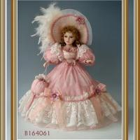 Buy cheap Doll Sort Handmade victorian porcelain dolls baby porcelain dolls from wholesalers