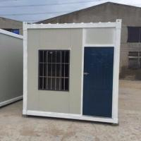 Container material and booth, office,carport, house car hotel use steel structure
