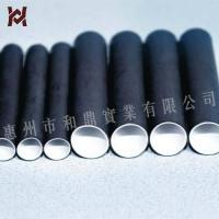 Insulation casing Car flame retardant double wall tube