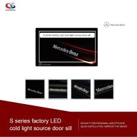 Auto Parts S series factory LED cold light source door sill