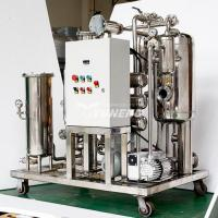 EHC Fire Resistance Oil Filtration Machine