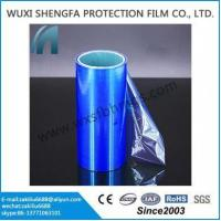 PE Adhesive Protective Film For Stainless Steel