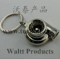 Turbo keychain, Spinning Turbo Keychain Manufactures